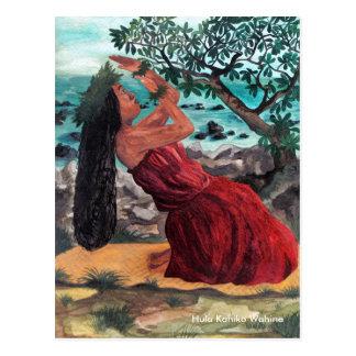Kuuwehi hula kamani tree, postcard