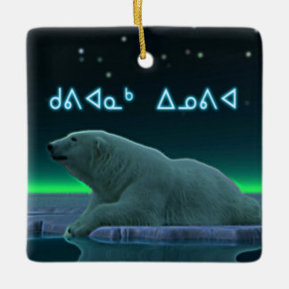 Kuvianak Innovia - Ice Edge Polar Bear Ceramic Ornament