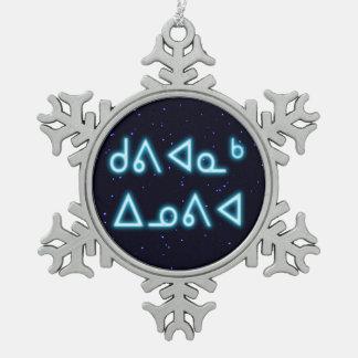 Kuvianak Innovia - Merry Christmas Snowflake Pewter Christmas Ornament