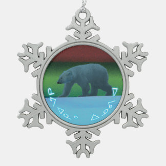 Kuvianak Innovia - Polar Lights Polar Bear Snowflake Pewter Christmas Ornament