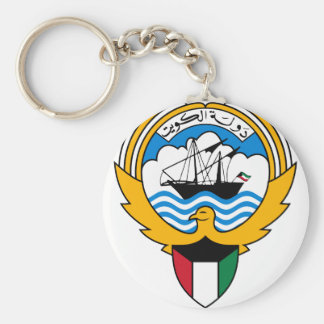 kuwait emblem key chain