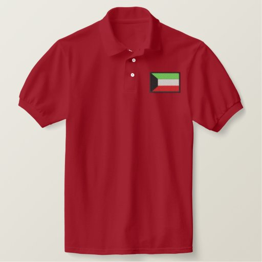 Kuwait Embroidered Polo Shirt