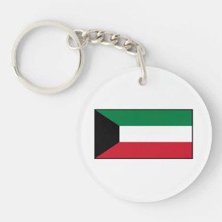Kuwait – Kuwaiti Flag Double-Sided Round Acrylic Keychain