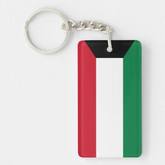 Kuwait National World Flag Keychain