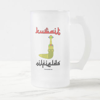Kuwait Oilfields,Gold Dagger,Beer Glass,Oil Frosted Glass Beer Mug