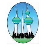 Kuwait Postal