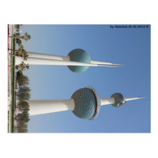 Kuwait se eleva postal