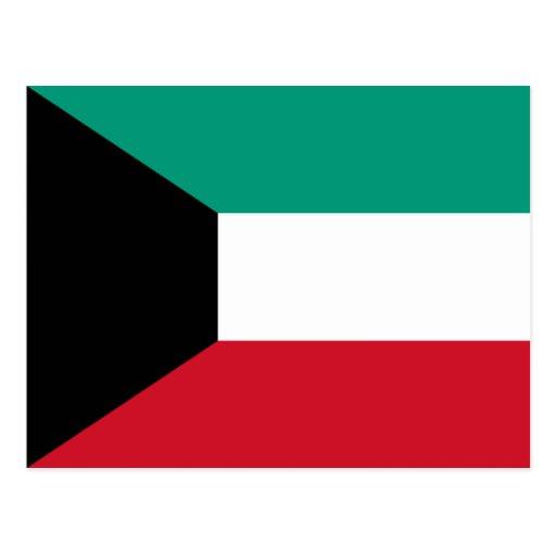 Kuwait Tarjetas Postales