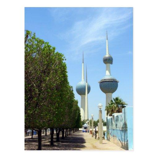Kuwait Towers - Symbol of Kuwait Postcard