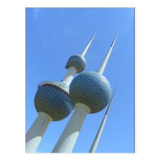 Kuwait towers the Symbol of Kuwait Postcard