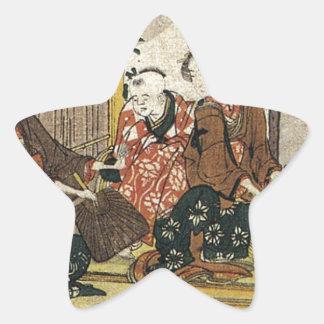 Kuwana Star Sticker