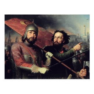 Kuzma Minin & Dmitry Pozharsky's National Postcard