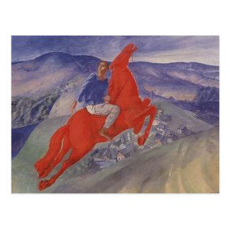 Kuzma Petrov-Vodkin- Fantasy Postcard
