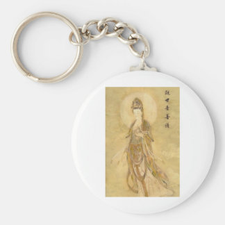 Kwan Yin The Goddess of Compassion Keychain