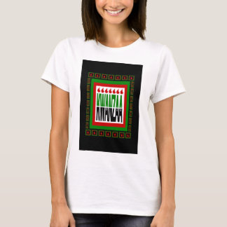 Kwanzaa Split With 7 Flames & Decorated Frame T-Shirt