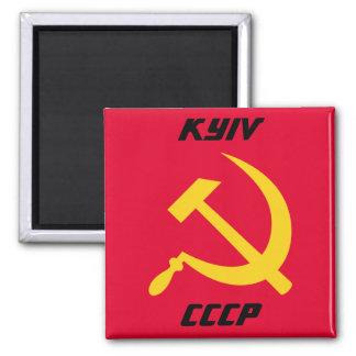 Kyiv, CCCP Soviet Union 2 Inch Square Magnet