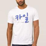 Kyle-카일 Camisetas