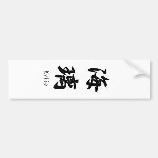 Kylie translated into Japanese kanji symbols. Bumper Sticker