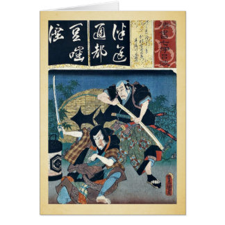 Kyogen la tapicería del brocado por Utagawa, Toyok Tarjetas