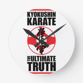Kyokushin_0002.png Round Clock