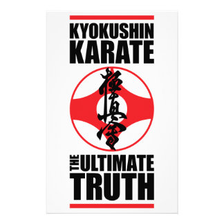 Kyokushin_0002.png Personalized Stationery