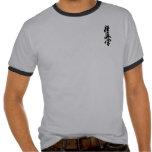 Kyokushin Kanji Ringer T-Shirt
