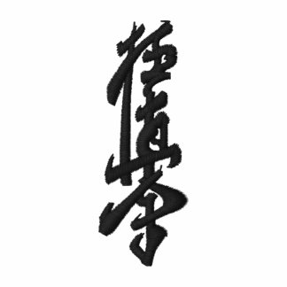 KYOKUSHINKAI FULL-CONTACT KARATE EMBROIDERED JACKET