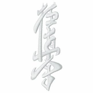 KYOKUSHINKAI FULL-CONTACT KARATE embroidered logo Track Jacket
