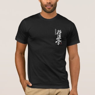 kyokushinkai Karate Logo T-Shirt