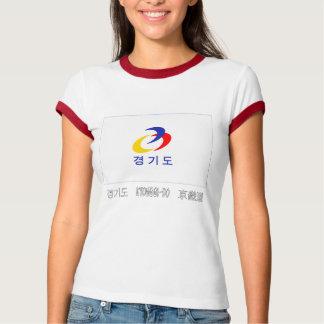 Kyonggi-señale por medio de una bandera con nombre tshirts