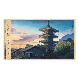 Kyoraku attractions Nomura Yasaka pagoda sunshine Business Card Template