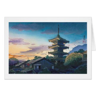 Kyoraku attractions Nomura Yasaka pagoda sunshine Card