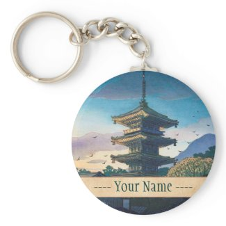 Kyoraku attractions Nomura Yasaka pagoda sunshine Key Chain