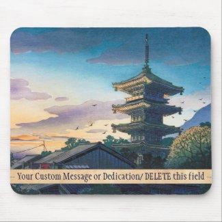 Kyoraku attractions Nomura Yasaka pagoda sunshine Mousepads