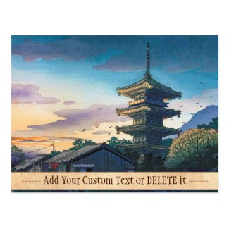 Kyoraku attractions Nomura Yasaka pagoda sunshine Postcard