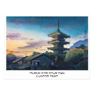 Kyoraku attractions Nomura Yasaka pagoda sunshine Post Card
