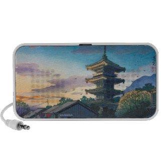 Kyoraku attractions Nomura Yasaka pagoda sunshine PC Speakers
