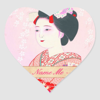 Kyoto Brocade, Four Leaves - Spring japanese lady Heart Sticker