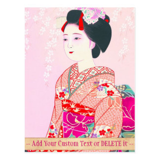 Kyoto Brocade Four Leaves - Spring japanese lady Postcard