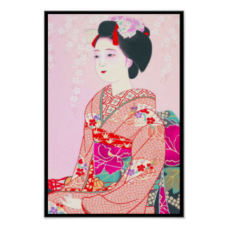Kyoto Brocade, Four Leaves - Spring japanese lady Poster