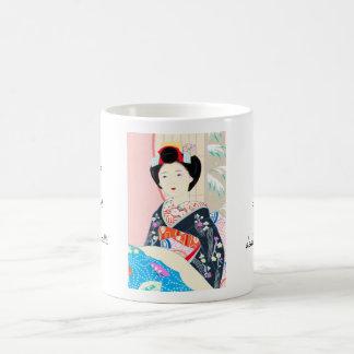 Kyoto Brocade, Four Leaves - Winter japanese lady Classic White Coffee Mug