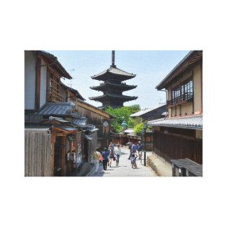 Kyoto Gion Japan Poster Canvas Print