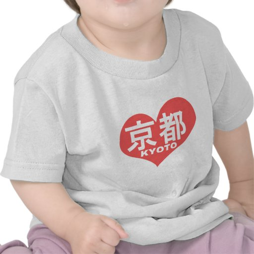 Kyoto Heart Infant T-Shirt