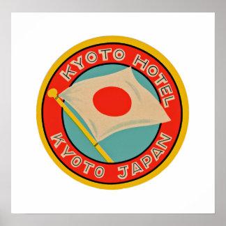 Kyoto Hotel Print