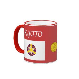 Kyoto* Japan Coffee Mug
