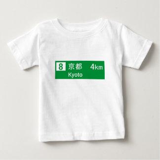 Kyoto, Japan Road Sign T Shirt
