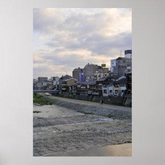 Kyoto - Kamo River walk path Print
