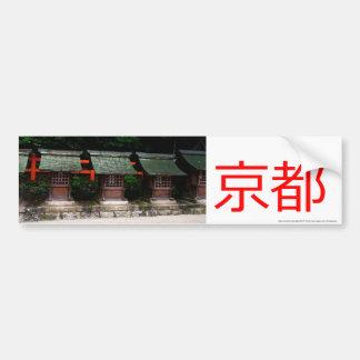 Kyoto Miniature Shrines Bumper Sticker