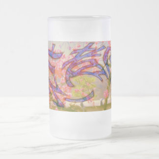 Kyoto/Mug Frosted Glass Beer Mug