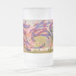 Kyoto/Mug Frosted Glass Beer Mug
